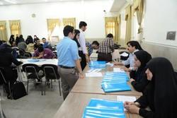 زمان ثبت نام پذیرفته شدگان ارشد ۱۳ دانشگاه برتر اعلام شد
