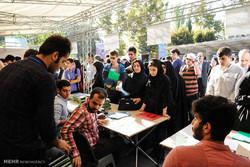 ثبت نام دانشجویان ورودی جدید دانشگاه علم و صنعت