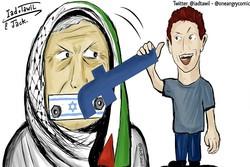 فايسبوك يحارب فلسطين الكترونياً