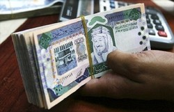 السعودية: الأزمة الاقتصادية تطال الوزراء