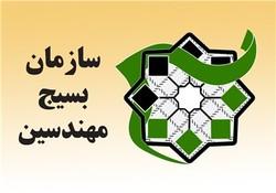 فعالیت ۲ هزار نیروی متخصص در کانون بسیج مهندسین شهرستان کرمانشاه