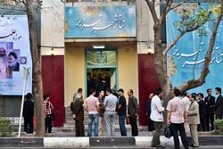 تئاتر شهر تبریز