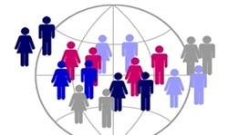 سرشماری نفوس و مسکن
