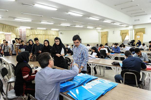 فردا آخرین مهلت تکمیل مدارک دانشجویان علوم پزشکی متقاضی انتقال