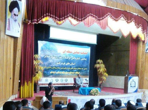 پایان همایش منطقه ای فرهنگ روستا و عشایر استان های غربی در «صحنه»