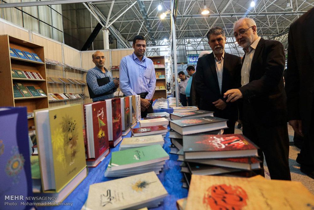افتتاح نمایشگاه کتاب عاشورا