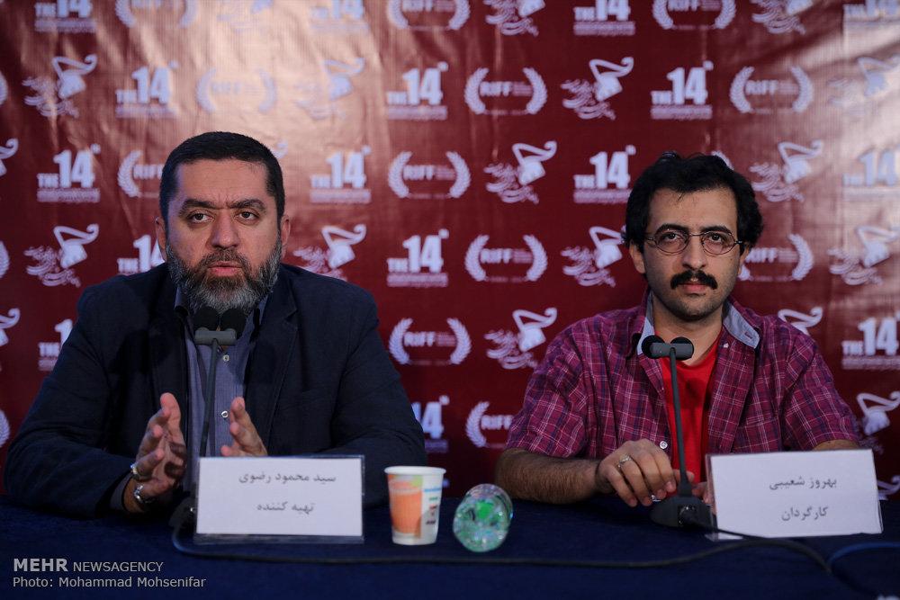 سومین روز چهاردهمین دوره جشنواره بینالمللی فیلم مقاومت