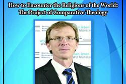 نشست «ادیان جهانی چگونه با یکدیگر مواجه می شوند؟» برگزار میشود
