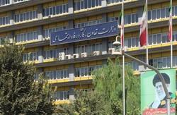مدیر کل تعاون، کار و رفاه اجتماعی استان تهران منصوب شد