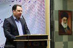 رفع موانع ازدواج و تسهیل در فرزندآوری ایرانیان