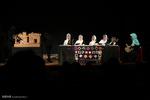معرفی برگزیدگان جشنواره نمایشهای عروسکی در ساری