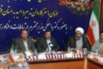 ایران اسلامی لنگرگاه امنیت منطقه است