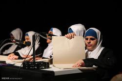 هفدهمین جشنواره ملی تئاتر عروسکی در ساری