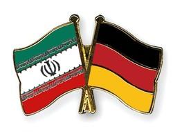 MA2.Germany.jpg
