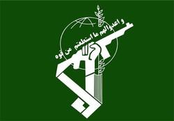 02br6 IRGC.jpg