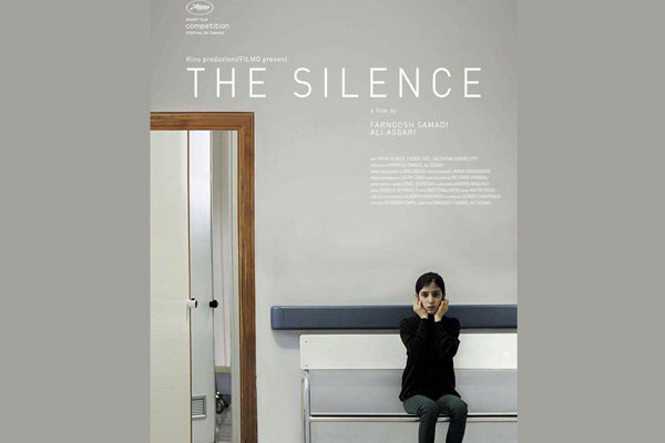 'The Silence' closer to Academy Awards