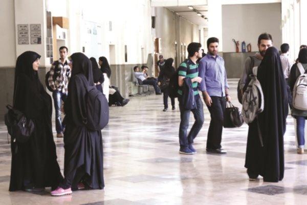 تعاملات علمی دانشگاه های امام صادق (ع) و شهید بهشتی گسترش می یابد