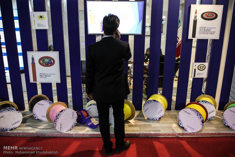 هفدهمین نمایشگاه بین المللی صنایع مخابرات و اطلاع رسانی (تلکام)