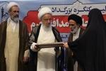 اولین کنگره شهدای روحانی مدافع حرم برگزار شد
