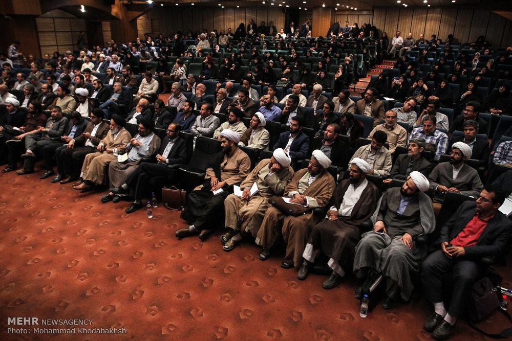 مراسم رونمایی طرح ملی خانه قرآنیان