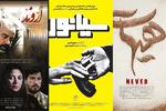 بازگرداندن کمک ۲۰ میلیونی جشنواره فیلم مقاومت به دبیرخانه