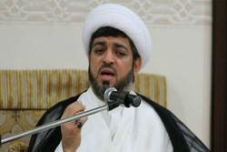 Bahreyn El-Vifak Derneği'nden Manama'daki çalıştaya tepki