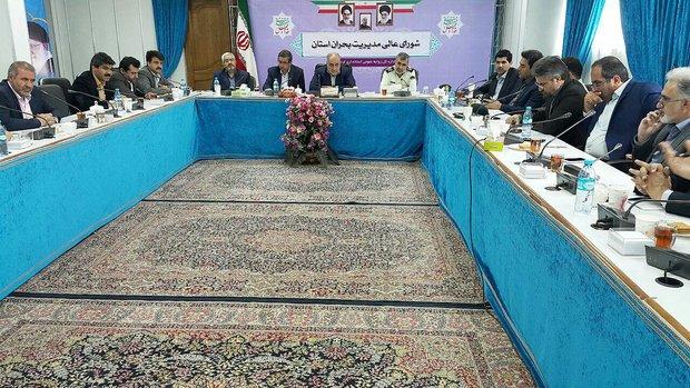 شورای مدیریت بحران لرستان تشکیل جلسه داد