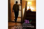 معرفی آثار بخش «اسلام و صلح جهانی» جشنواره فیلم کوتاه تهران