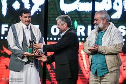 اختتام المهرجان الدولي لأفلام المقاومة الرابع عشر في طهران