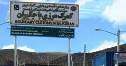 Iran, Turkmenistan reopen Bajgiran border