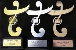 جایزه فناوری اطلاعات برتر به ۳ محصول فناوری اعطا شد
