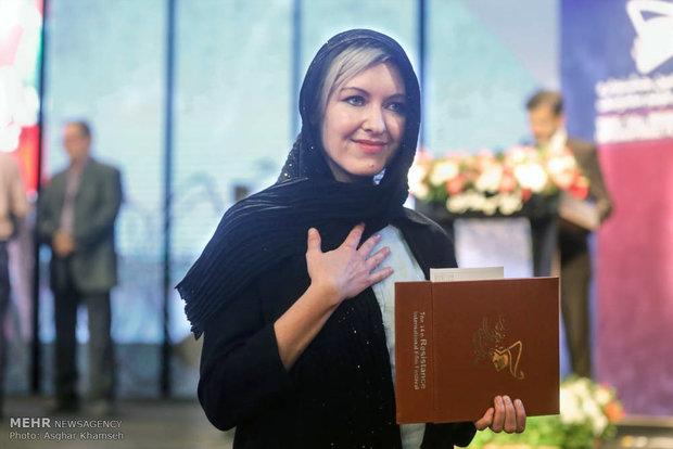 المهرجان الدولي لأفلام المقاومة الرابع عشر في طهران