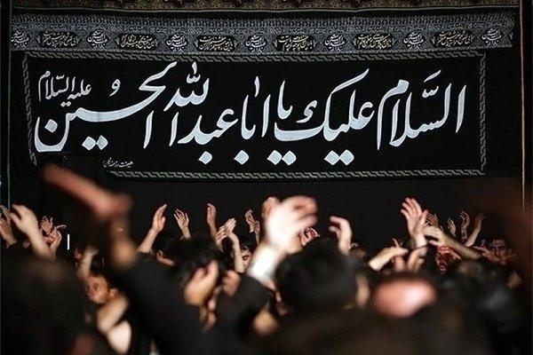 استان بوشهر در عاشورای حسینی غرق در عزا و ماتم شد
