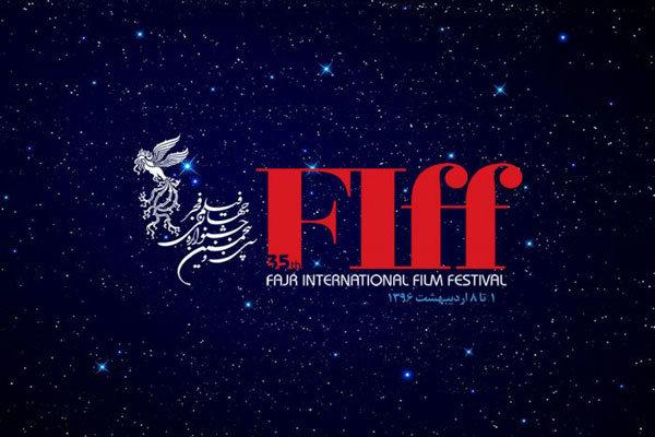 تکذیب حمایت جشنواره جهانی فیلم فجر از ساخت فیلم تاجیکستانی