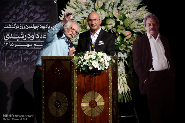 40th day of mourning for Davoud Rashidi commemorated