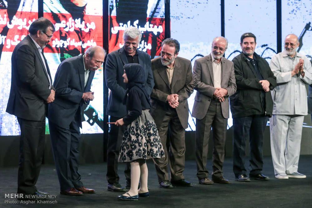 اختتامیه چهاردهمین جشنواره بین المللی فیلم مقاومت