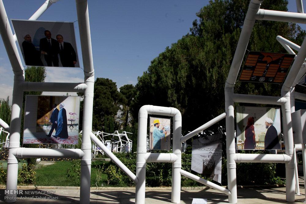 نمایشگاه عکس دستاوردهای دولت