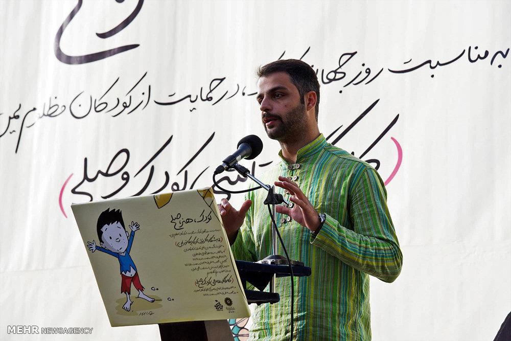 ویژه برنامه کودک، هنر و صلح
