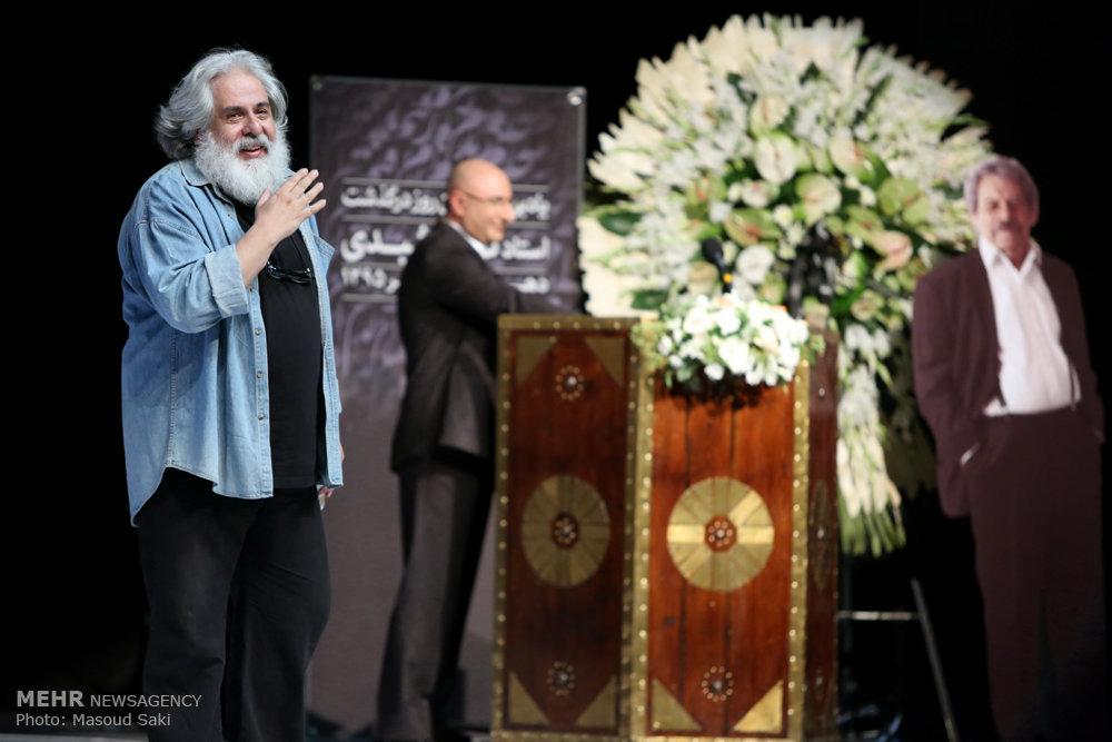 مراسم یادبود چهلمین روز درگذشت داود رشیدی
