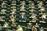 گزارش اقدامات نظارتی سال اول مجلس دهم قرائت شد
