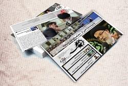 چهلمین شماره نشریه روضه منتشر شد