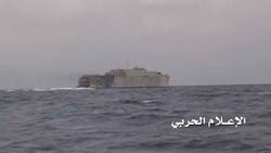 الیمن یحذر أي سفينة من اختراق مياهه الإقليمية