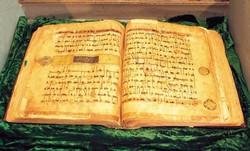 بازدید وزیر فرهنگ و ارشاد اسلامی از قرآن تاریخی نگل