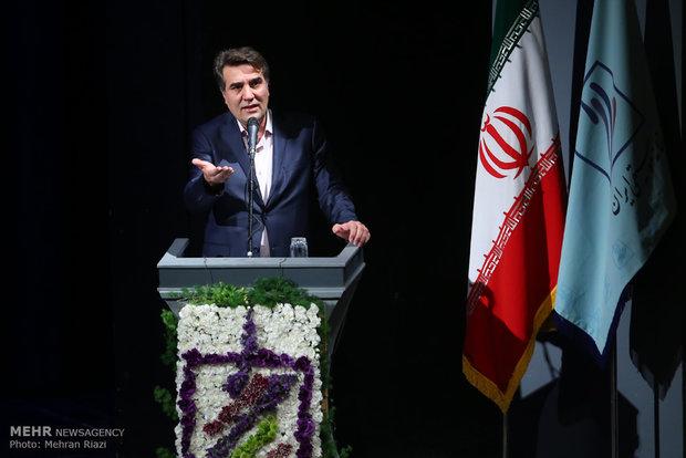 Iran Music House Celebration