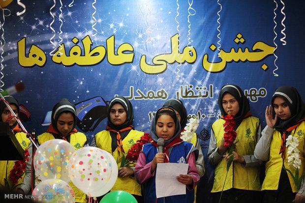 جشن عاطفهها در ۸۰۰ مدرسه استان بوشهر برگزار شد