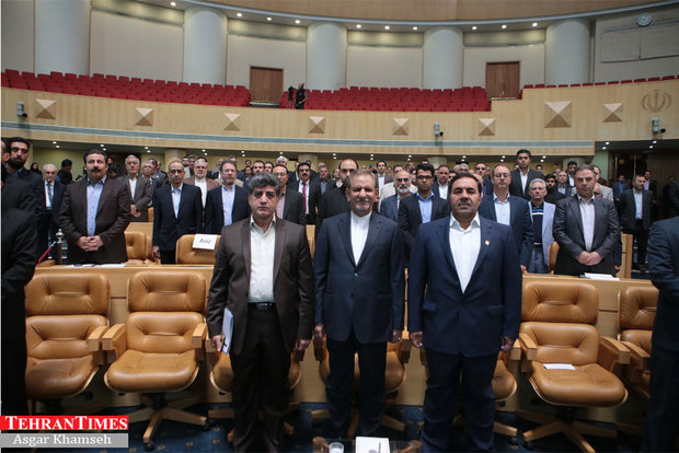 International Tourism Investment Conference kicks off in Tehran