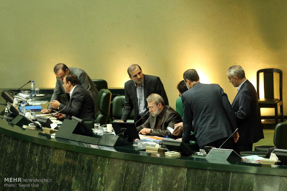 احتمال برگزاری جلسه غیرعلنی مجلس برای بررسی لایحه بودجه ۹۷