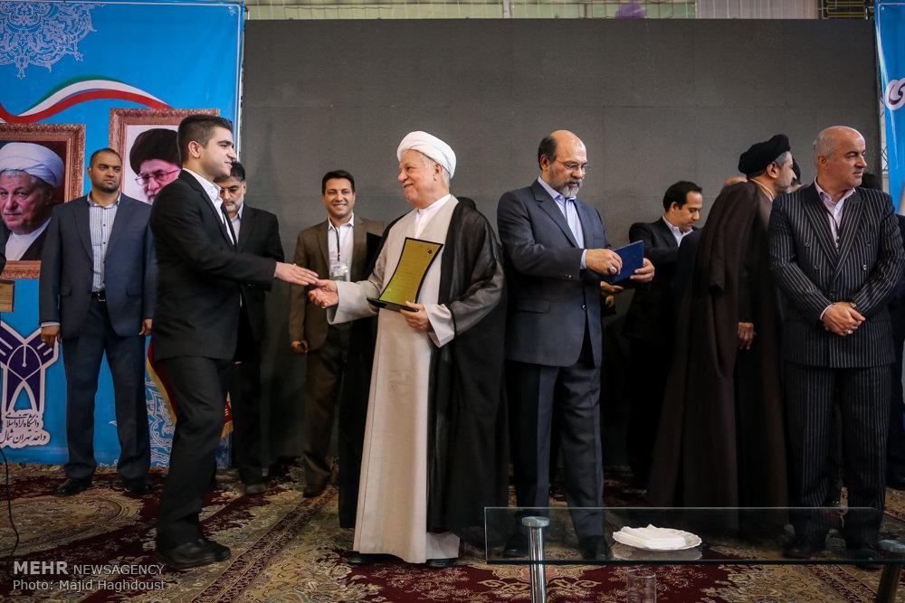 آیین آغاز سال تحصیلی ۹۶ - ۹۵ دانشگاه آزاد اسلامی