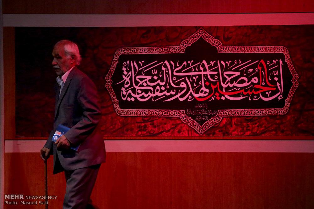سوگواره شعر برآستان اشک