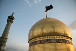 حضرت معصومہ (س) کے گنبد پر سیاہ پرچم نصب